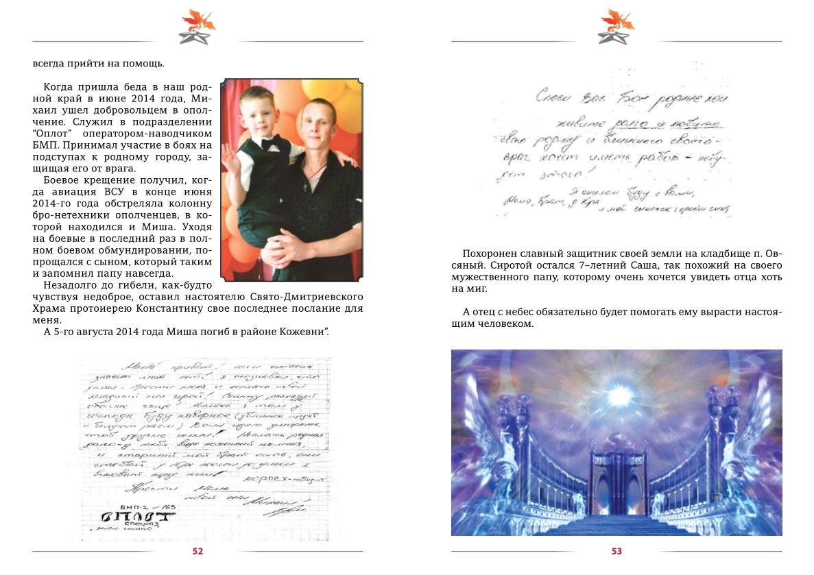 """Книга автора Людмилы Лысенко """"Здравствуй дед"""" Eg1wlc"""
