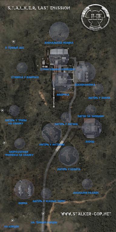 карты зоны -  Карта Зоны Egog9g