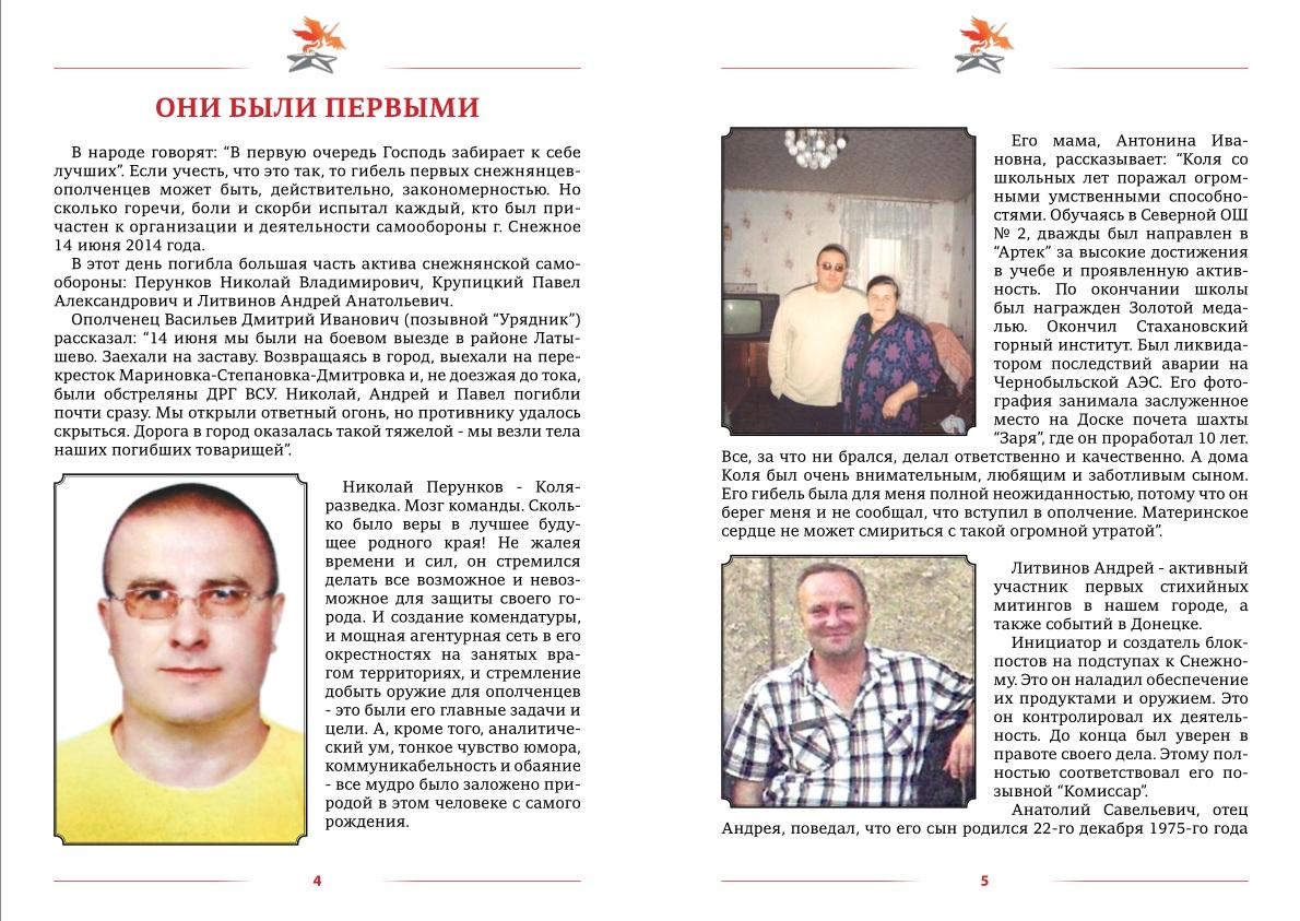 """Книга автора Людмилы Лысенко """"Здравствуй дед"""" Es5d8j"""