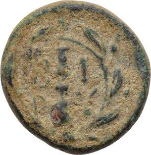 AE12, Troas. Birytis. (350-300 a.C.)  F19w06