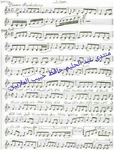 النوته الموسقية لأغنية أهواك  Fn6xwj