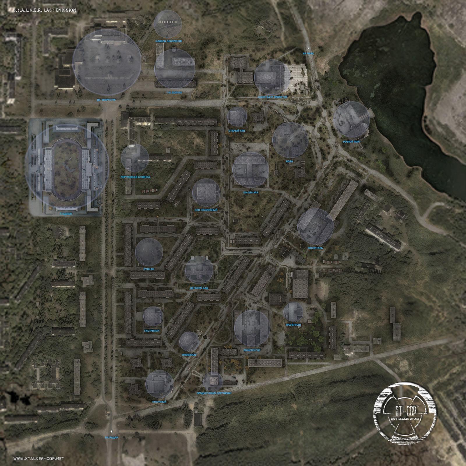 карты зоны -  Карта Зоны Fu55xe