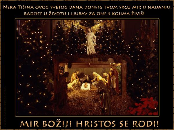 ✝Srećan Božić -Mir među ljudima  ✝Срећан Божић-Христос се роди✝ - Page 7 Nl1y5l