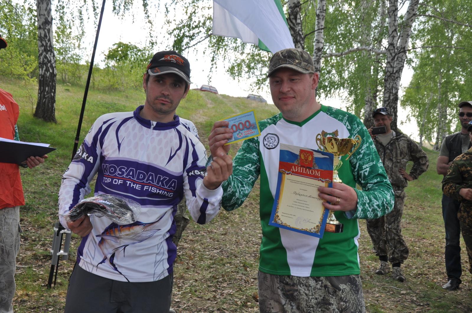 Кубок Курганской области по ловле спиннингом с берега - Страница 3 Ofwz0i