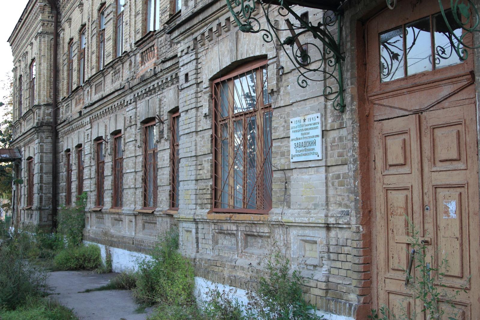 Восмилетняя школа №13 Oh8ifk