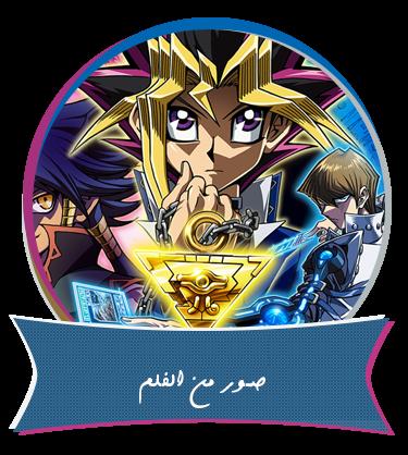 العرض الإعلاني الخاص بفيلم  الجانب المظلم من الأبعاد The Darkside of Dementions مترجم للعربية Oje4xg