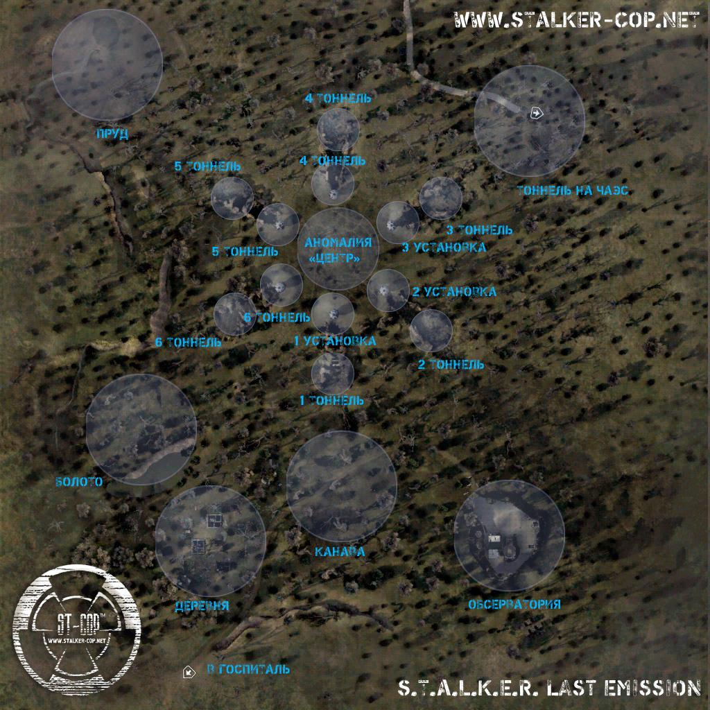 карты зоны -  Карта Зоны Ou08ep