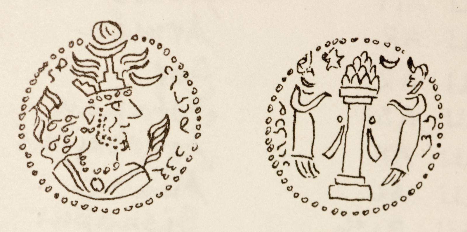 Las coronas de los shas de Persia. Ri9lvo