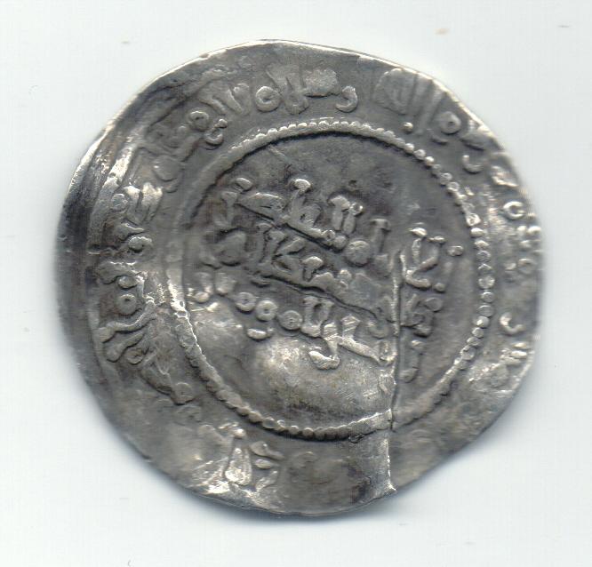 Dirham de Abderrahman III, 337H. Vx7di