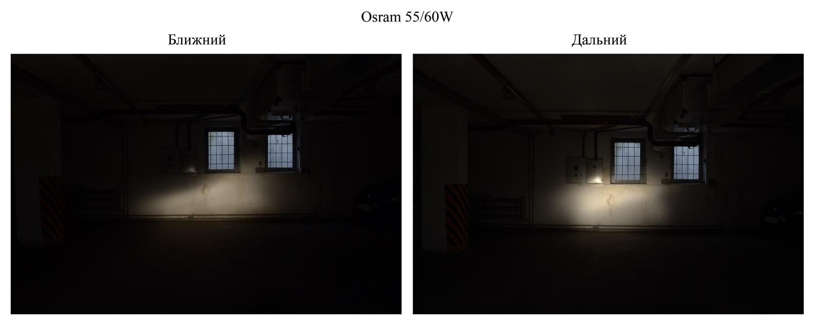 Доработка штатного света - Страница 6 Wb43rc