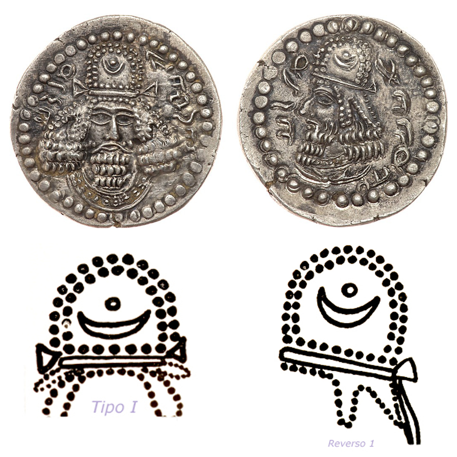 Las coronas de los shas de Persia. Zivtih