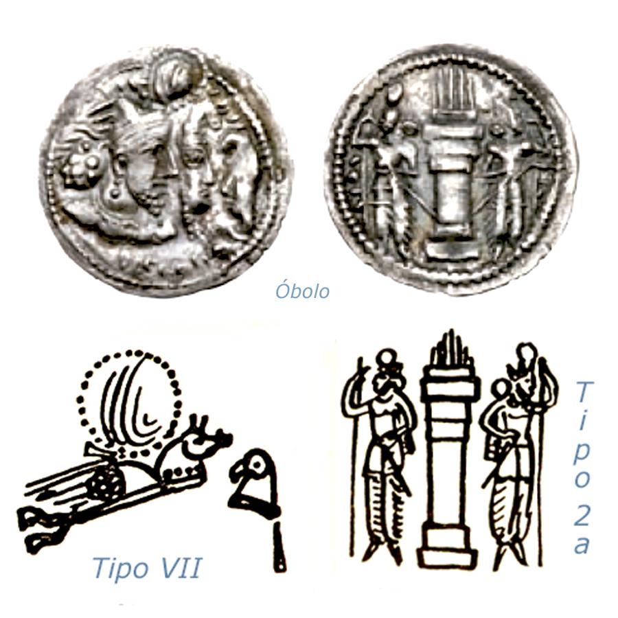 Las coronas de los shas de Persia. 10mk8x0