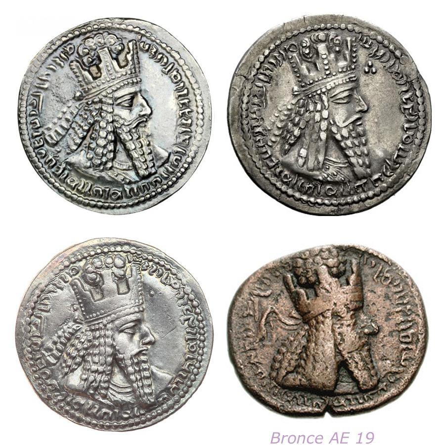 Las coronas de los shas de Persia. 1196zad