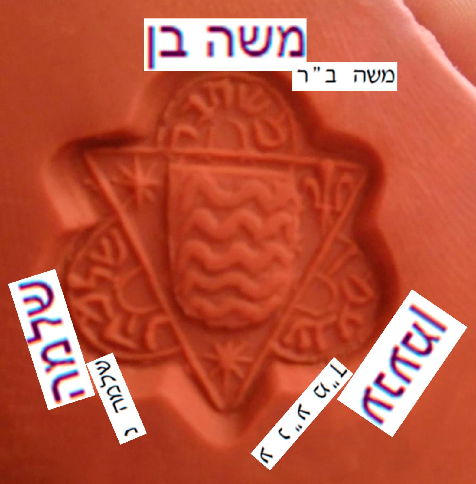Ayuda a descifrar esta matriz Ebrea  - Página 2 142605u