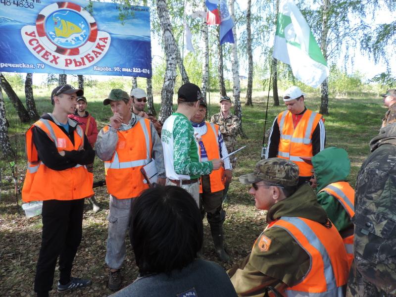Кубок Курганской области по ловле спиннингом с берега - Страница 3 156sbc5