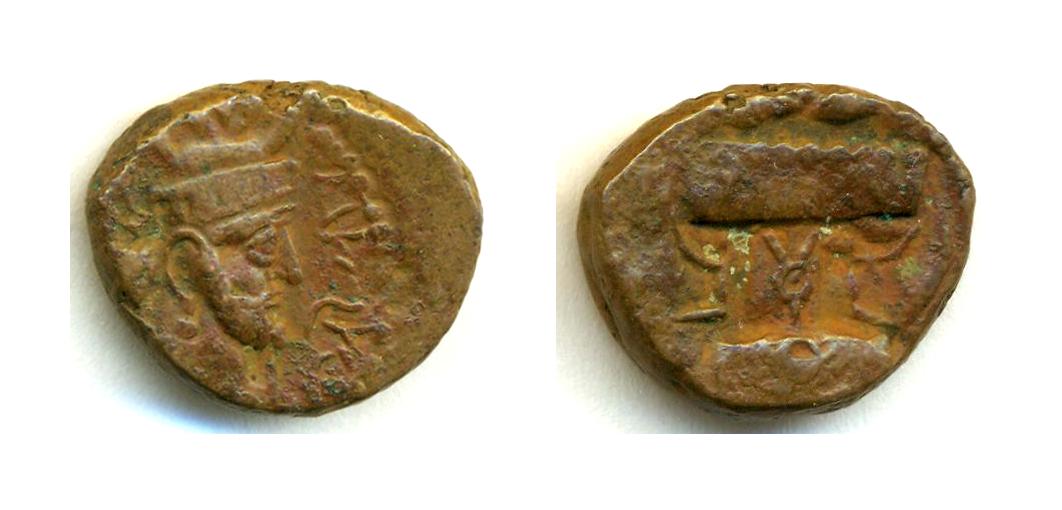 AE 16 de Hormazd Kushanshah 1zxtahc