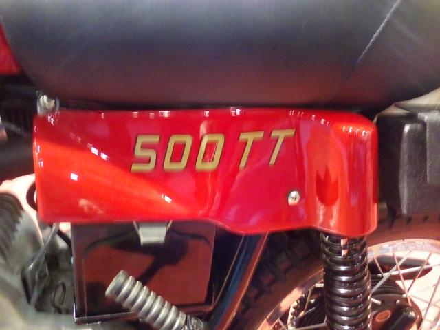 Sanglas 500 TT 20h6p2h