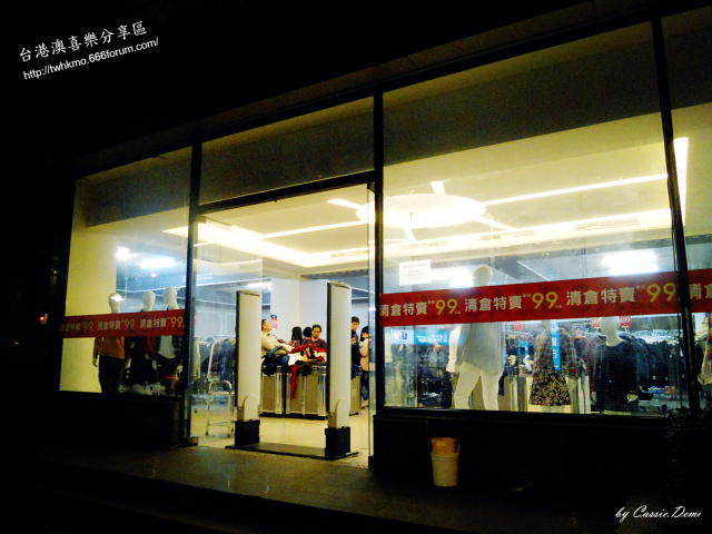【服飾 | 台北】NET出清拍賣-內湖 (至4月底) 20jmtl5