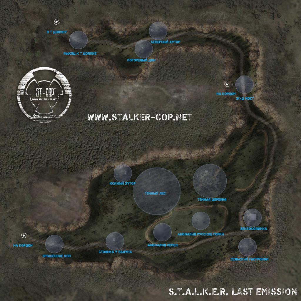 карты зоны -  Карта Зоны 21v2o7