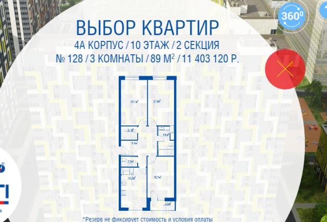 Открыты продажи в ЖК Летний сад 23m3csn