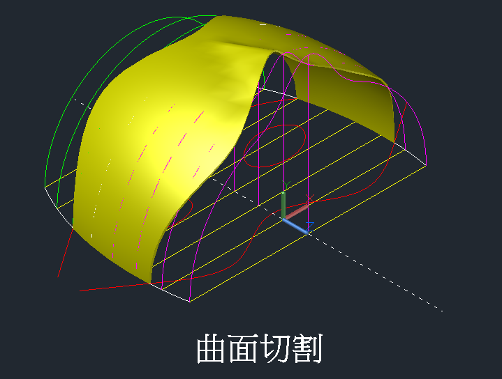 面具-曲面轉實體方法 24qk9qw