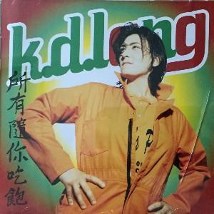 K.D. Lang Discography (24 Albums = 26CD's) 24vmop1