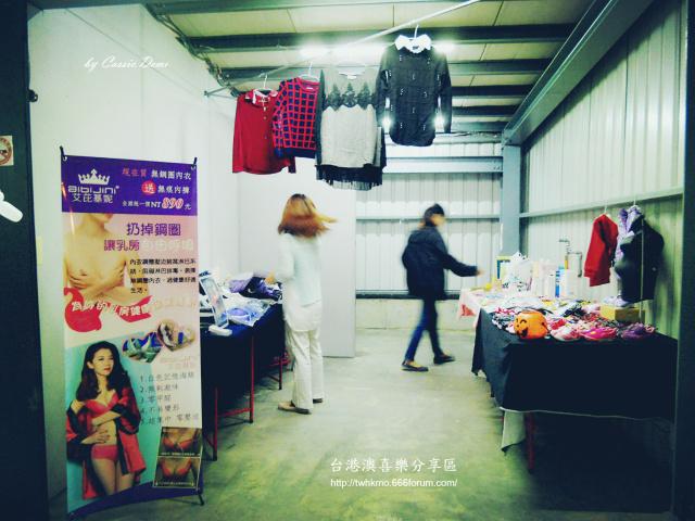 【台北旅遊 | 內湖 | 市集】新開幕的內湖尋寶市集/內湖歡喜商場 (時報廣場斜對面) 254zv46