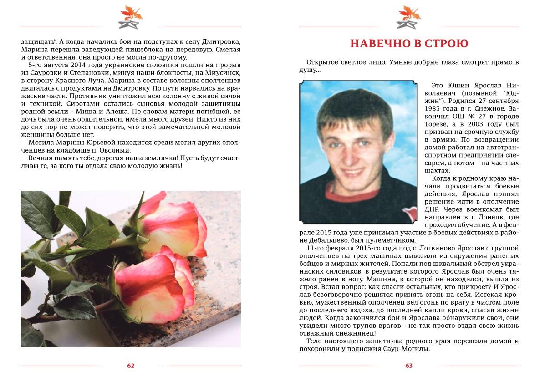 """Книга автора Людмилы Лысенко """"Здравствуй дед"""" 27x1jrc"""