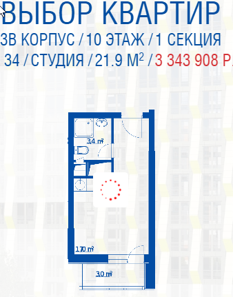 """Планировки квартир в ЖК """"Летний сад"""" - как в целом с этим у Эталона? - Страница 2 29cqfyo"""