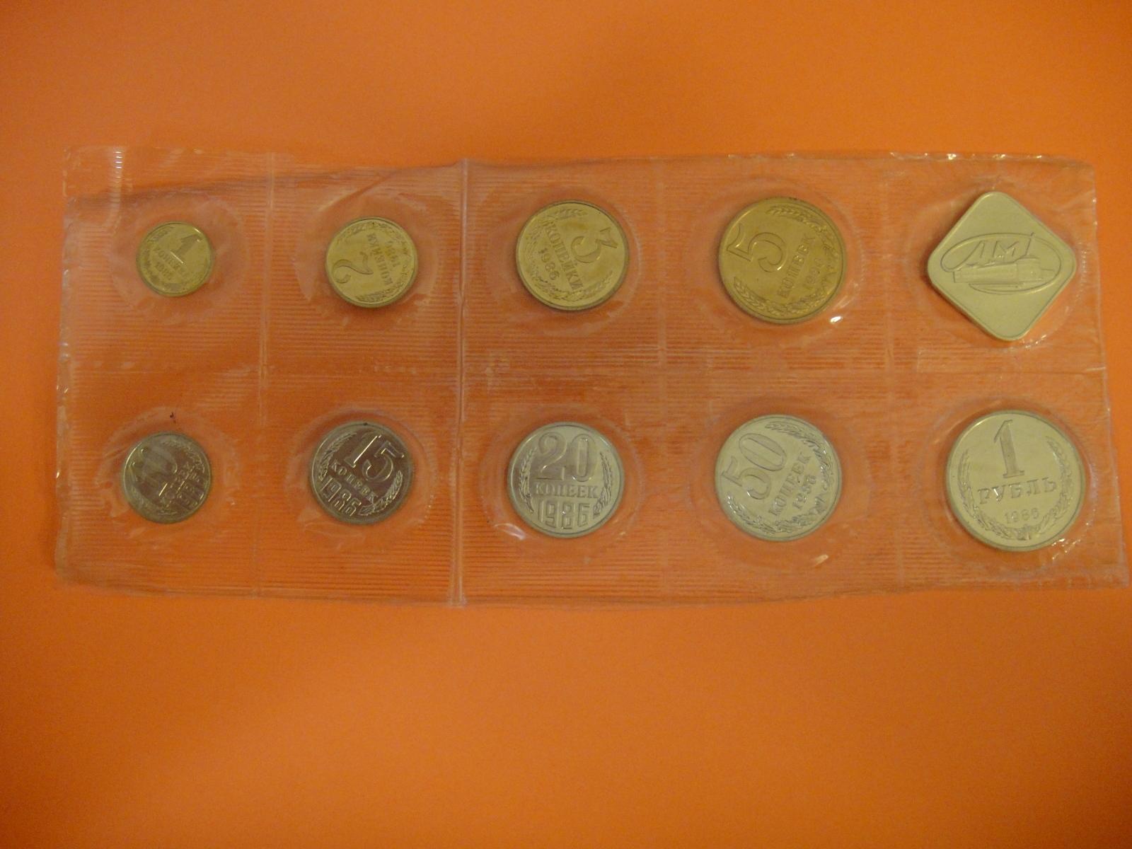 Monedas URSS - Antigua Unión Soviética 29ehxjr