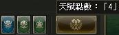 王者天堂II-永恆史詩 新手教學 by 赫拉斯 2aj28mx