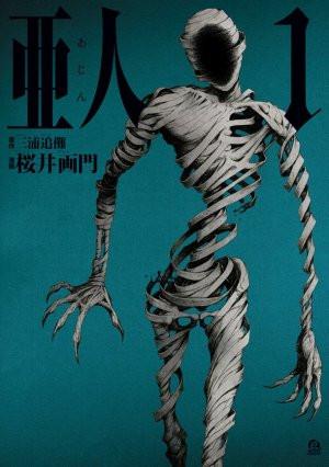 Nominados de la 40ª edición de los Premios Manga Kodansha 2d0e7g5