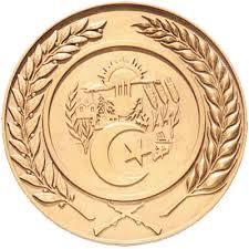 الجزائر : صلاحيات نائب وزير الدفاع الوطني 2e6hsi9