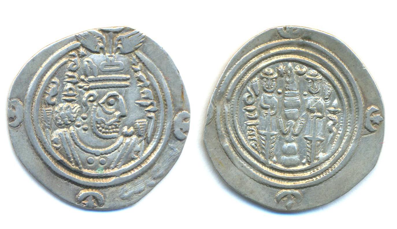 Dracma Árabe-Sasánida, Anónimo sobre Cosroes II. 2eycm0k
