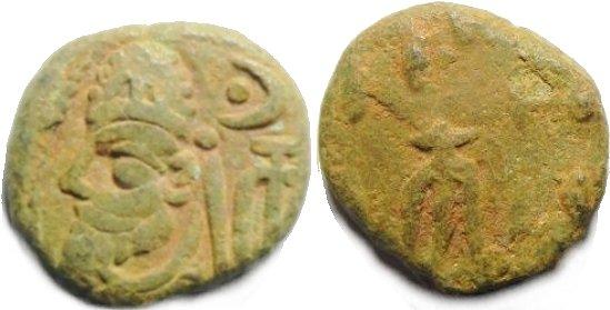Orodes III. Rey de Elymaida. Dracma de bronce. Siglo II d.C.   2hqus76