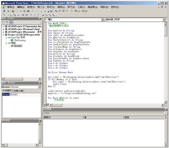 [討論]分享圖面簡體轉繁體VBA程式 2iglwxu