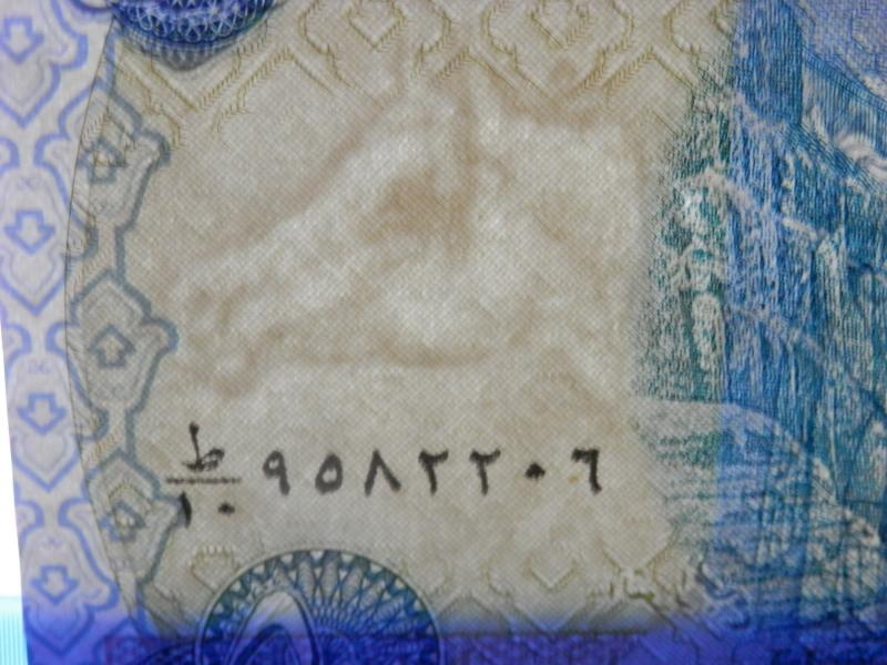 500 Dinars de Iraq (Año ¿ ?) 2is9kie
