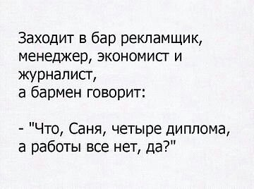 Поюморим? Смех продлевает жизнь) 2j1aknp