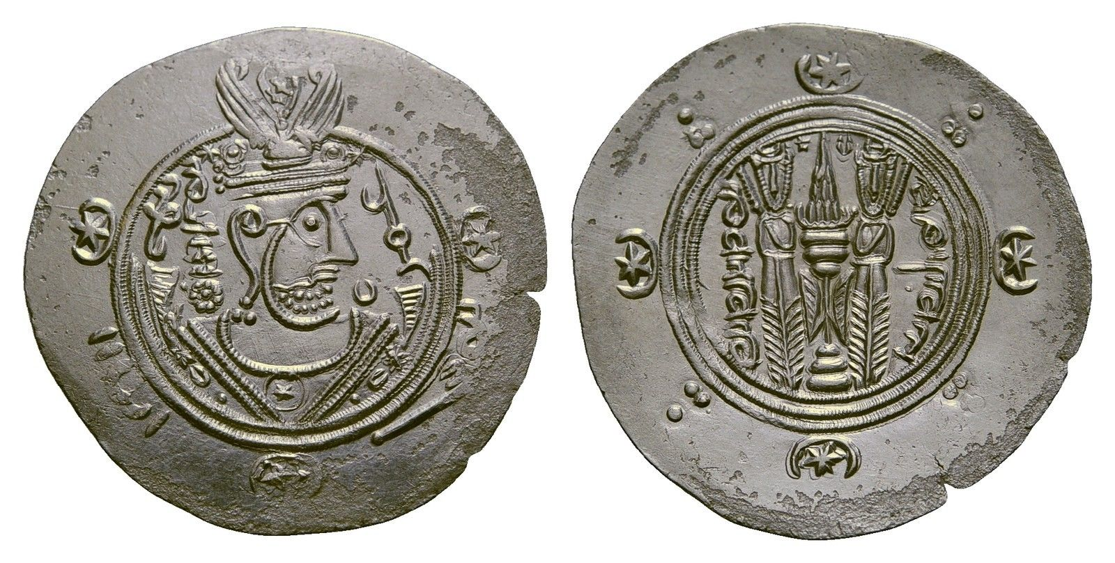 Hemidracma de Tabaristan. Umar b.al-Alá 2lavwxk