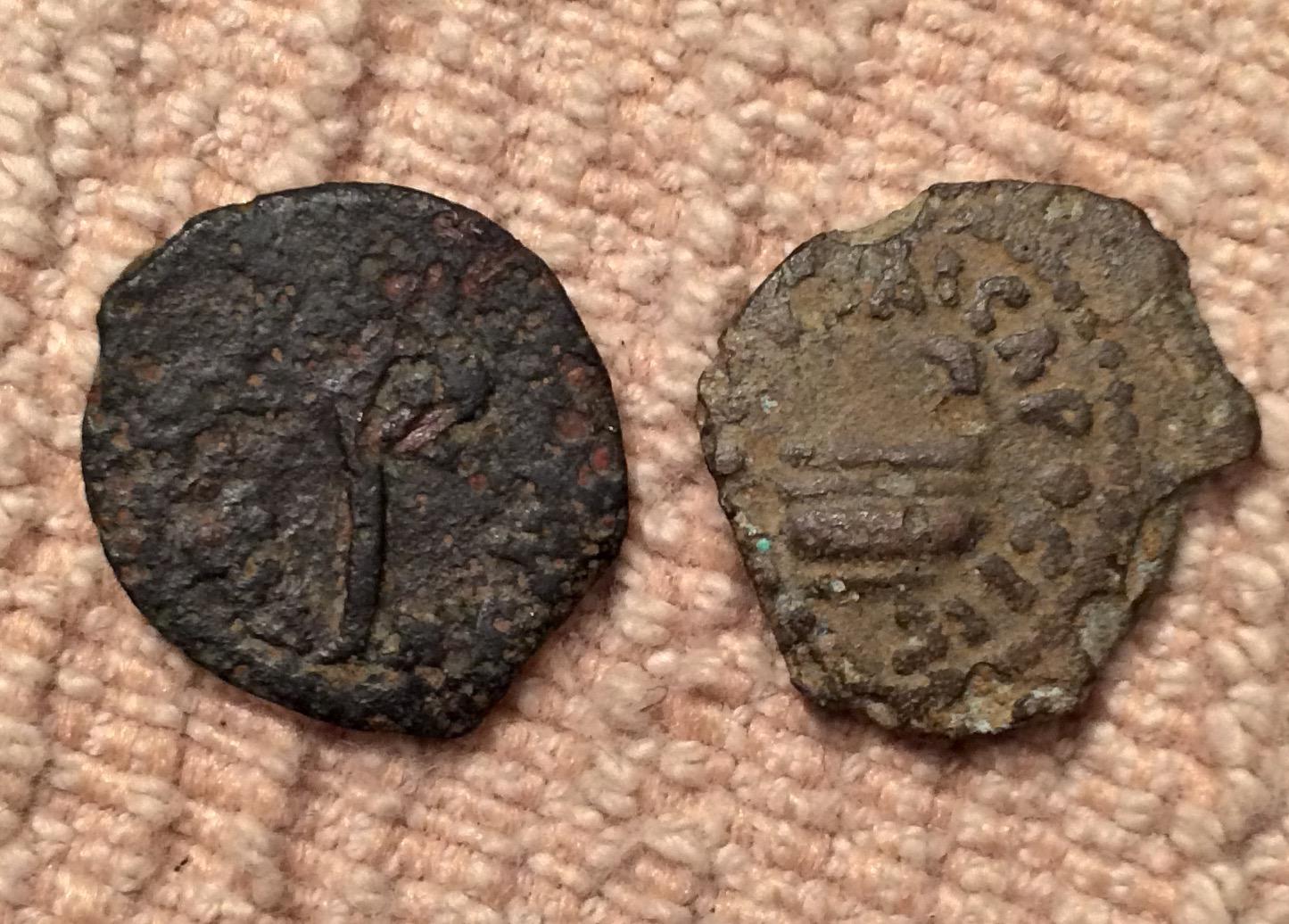 Prutah (Leptón) de Poncio Pilato. Jerusalén L IZ año 17 de Tiberio (30 - 31 d. C.) 2lji2v9