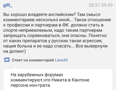 Виктория Синицина - Никита Кацалапов - 5 - Страница 26 2lmlxe9