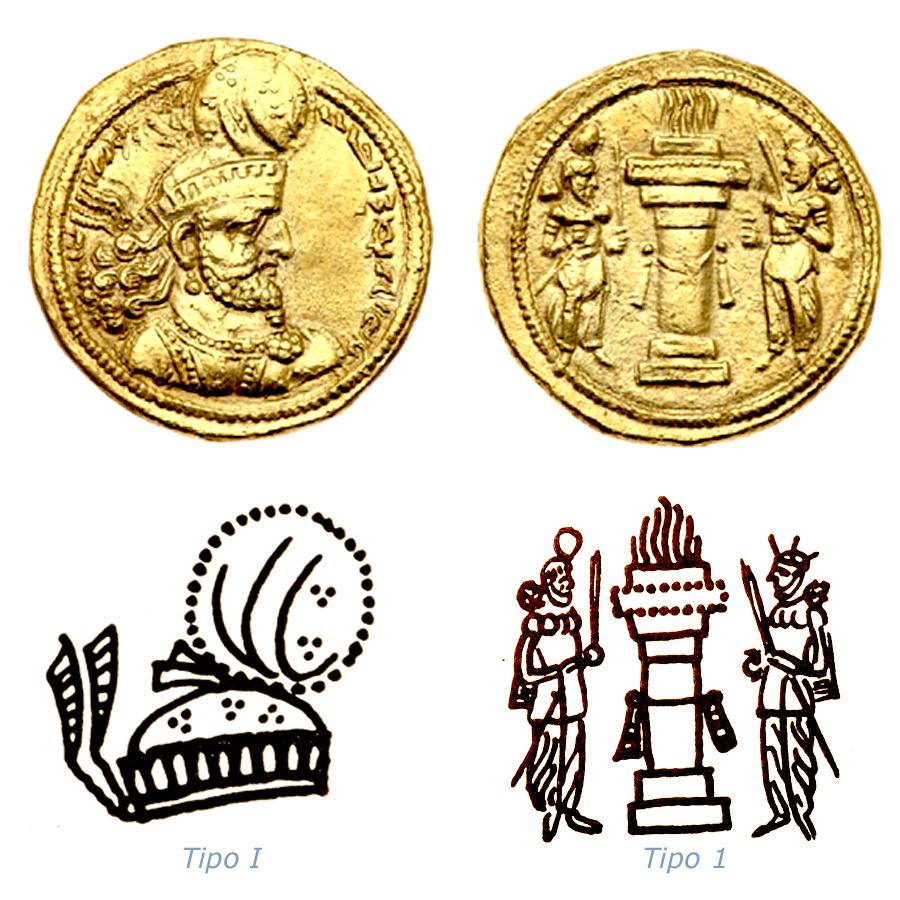 Las coronas de los shas de Persia. 2n74561
