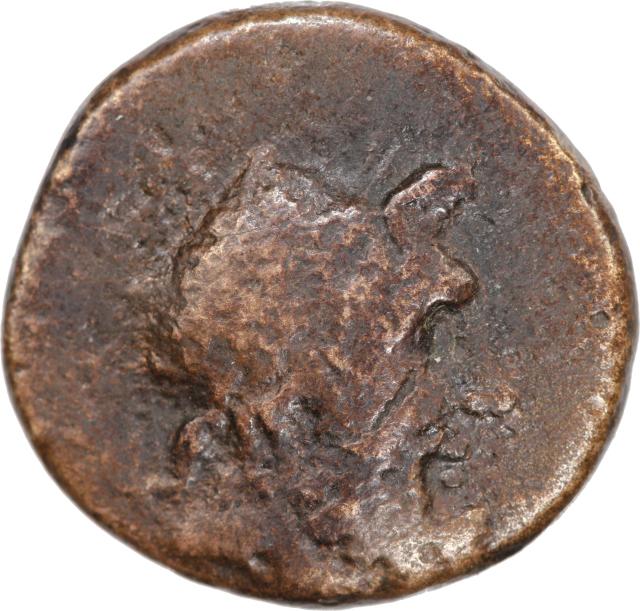 Identification monnaie grecque 2qb652p