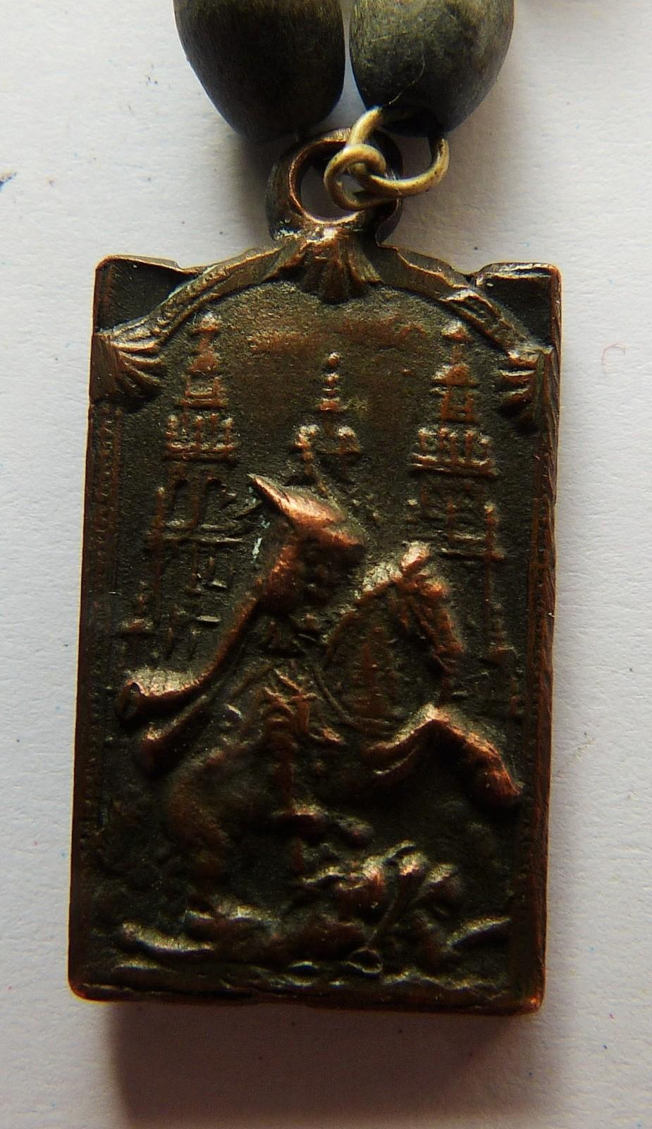 Medalla 1936 Virgen del Pilar / Santiago (MAM) 2qmmecm
