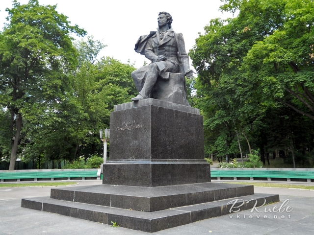 Александр Сергеевич Пушкин 2qvf6rl