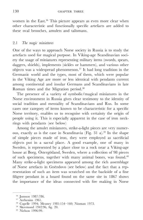 Секреты Венедов. - Страница 4 2zfj049