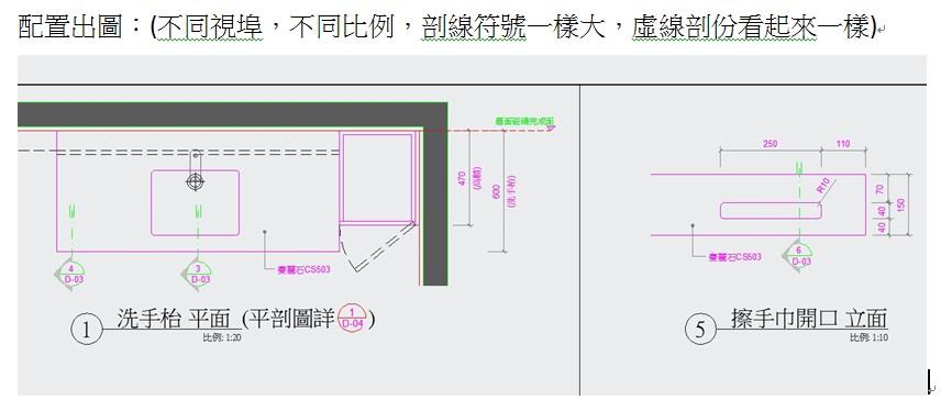 [討論]圖塊放大5倍,圖塊的虛線線型比例跟著x5倍 2zyxy5w