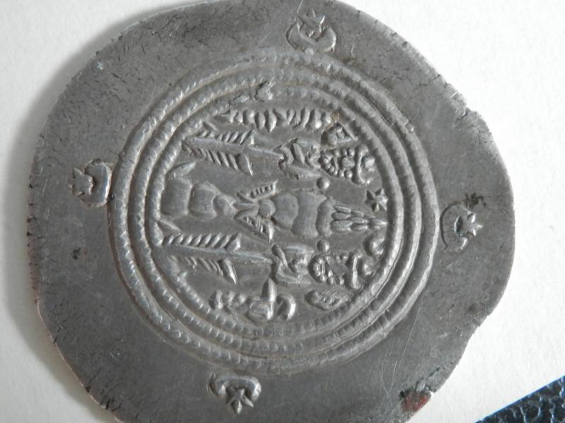 Dracma Árabe-Sasánida de Ubayd Allah b. Ziyad 309lrtk