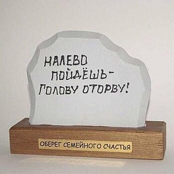 Шутки о магии и магах)) 30kxaah
