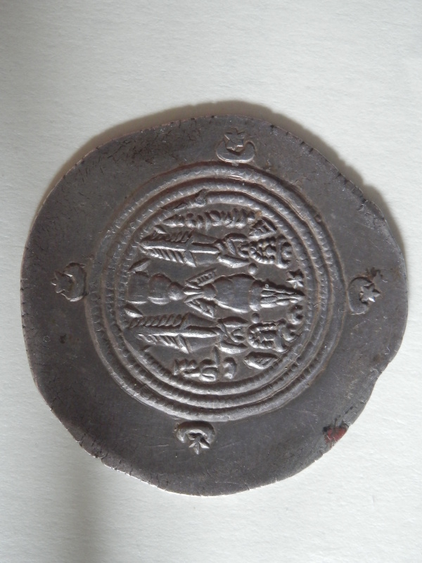 Dracma Árabe-Sasánida de Ubayd Allah b. Ziyad 311xwd4